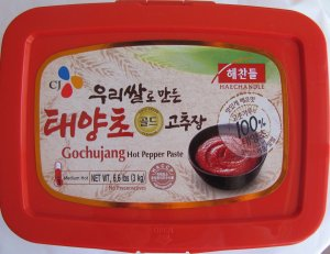 While I don't doubt Haechandle's gochujang hot pepper paste is good, I don't know that it would ever make a list of my favorite foods of the year.